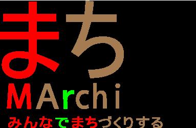 MArchi会